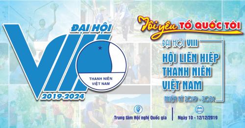 Thư của Đại hội đại biểu toàn quốc Hội LHTN Việt Nam lần thứ VIII gửi thanh niên Việt Nam